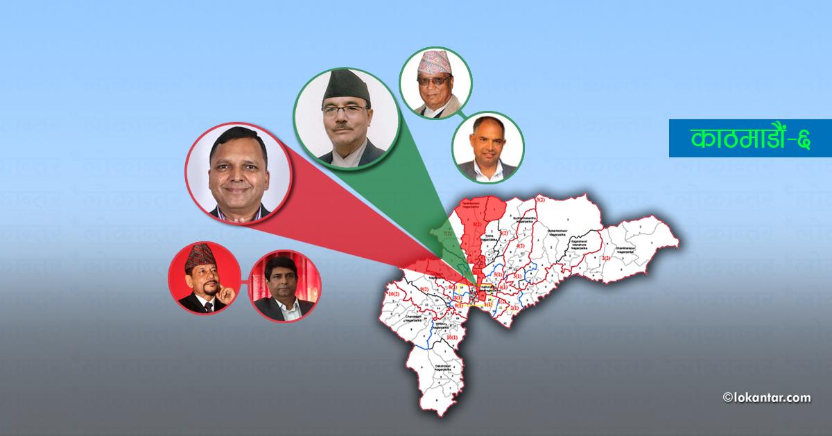 काठमाडौं काभ्रेस्थलीका मतदाता भन्छन, अहिलेसम्म भोट माग्न कोही आएनन्