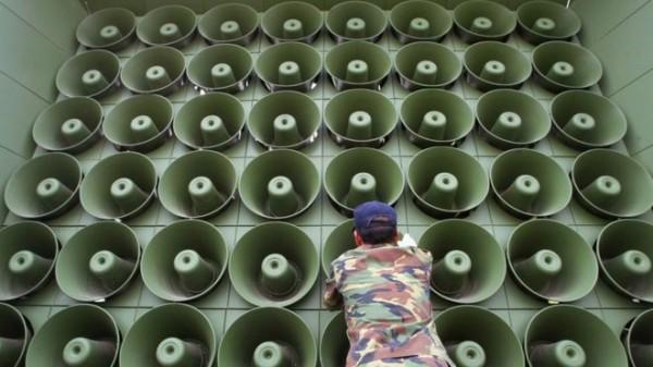 दक्षिण कोरियाले सीमा क्षेत्रबाट हटायाे प्रसारण प्रोपागाण्डा