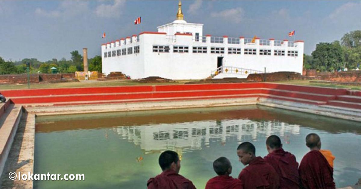 लुम्बिनी पुग्ने पर्यटक बास नबसी किनफर्कन्छन् ?