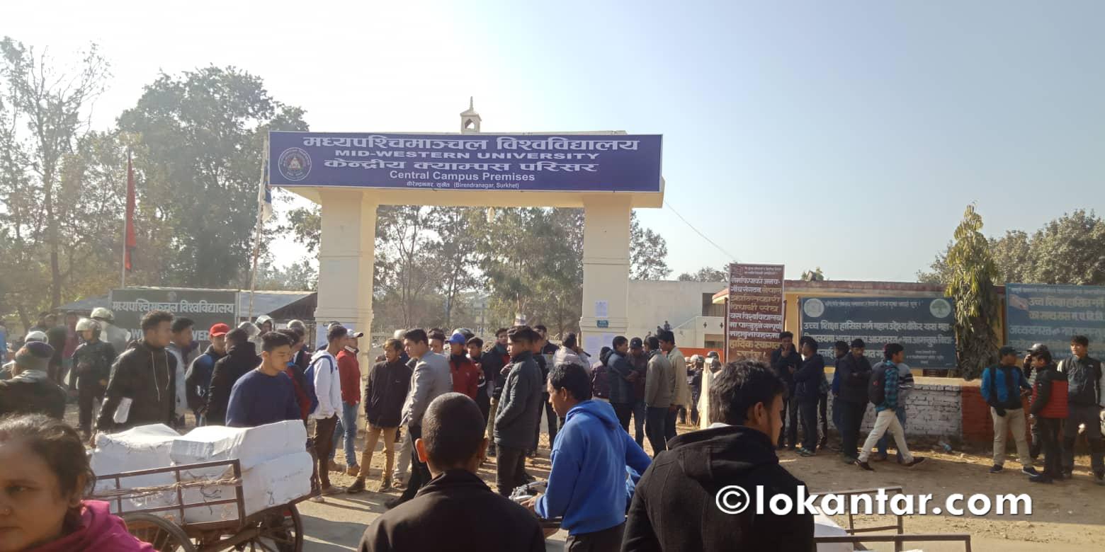 उपकुलपति र रजिष्ट्रारको 'जुँगाको लडाइँ'मा मध्यपश्चिमाञ्चल विश्वविद्यालय, शैक्षिक संस्था बन्यो प्रहरीको 'अड्डा'