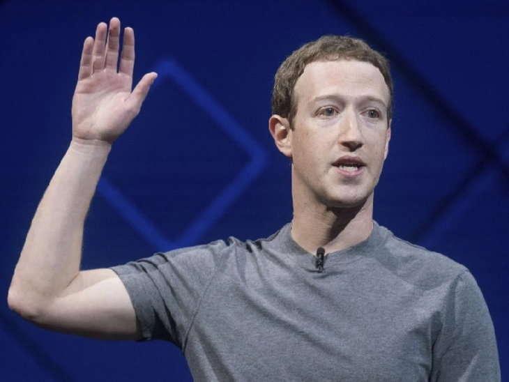 प्रयोगकर्ताको कीबोर्ड र माउस मुभमेन्टमा पनि फेसबूकले राख्छ नजर