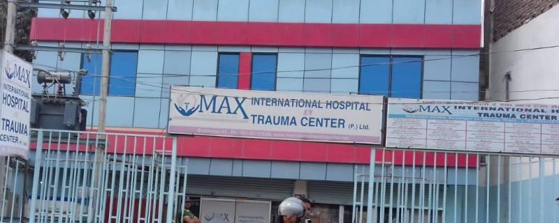 म्याक्स अस्पतालले छोरी जन्माउने आमाको निःशुल्क उपचार गर्ने