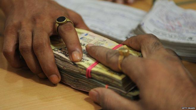 भारतमा अर्को बैंक घोटाला, ३९० करोडको धोकाधडी
