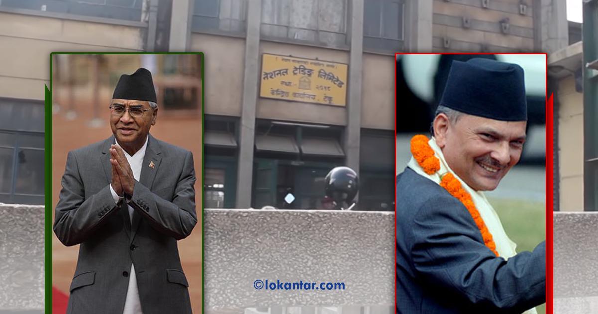 भारतीय चाहनामा नेसनल ट्रेडिङको खारेजी :बाबुरामले हात–खुट्टा बाँधे, देउवाले टाउकोमा हिर्काए