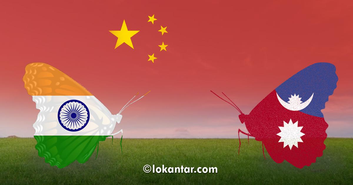 भारतकै त्रुटिले चीन नेपालमा हाबी हुँदो छ