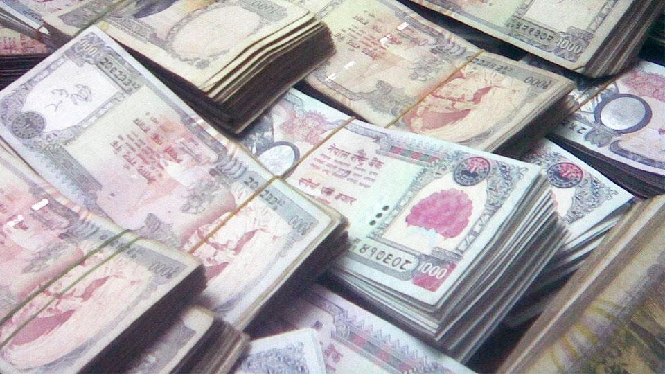 गत वर्षभन्दा भ्रष्टाचार घट्यो नेपालमा