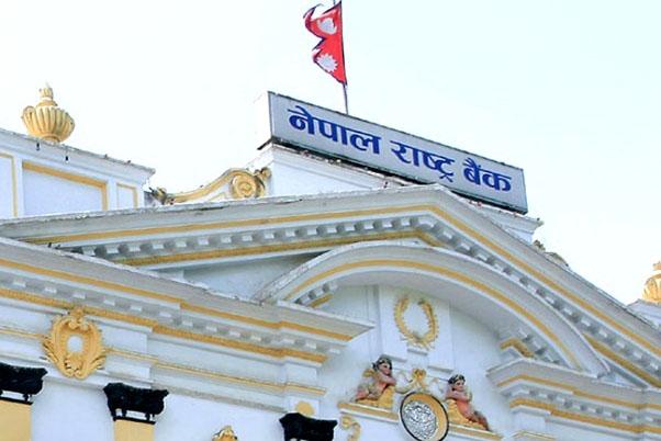 नेपाल राष्ट्र बैंकमा को-कसले नियुक्ति पाए ? (नामावलीसहित)