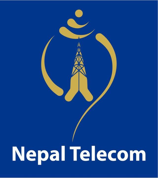 नेपाल टेलिकमको नयाँ अफर