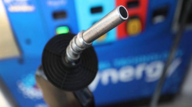 पेट्रोलियम पदार्थको मूल्य घट्यो, नयाँ मूल्य कति कायम भयो ?