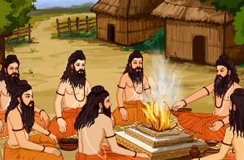 कसरी भएको थियो गोत्रको सुरुवात ?