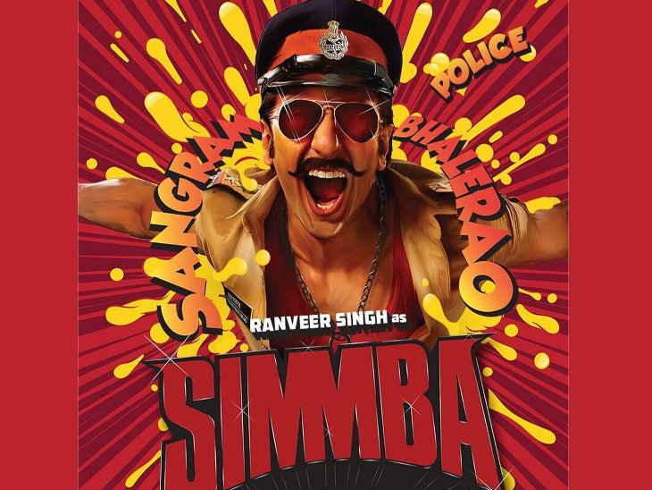 'सिम्बा' फिल्म समीक्षा : दिमाग नलगाइकन हेर्नुपर्ने रमाइलो फिल्म