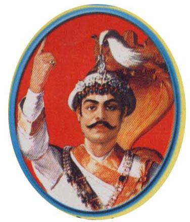 Prithvi_Narayan_Shah
