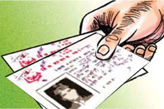 दोहोरो नागरिकता : जटिलताको पुलिन्दा