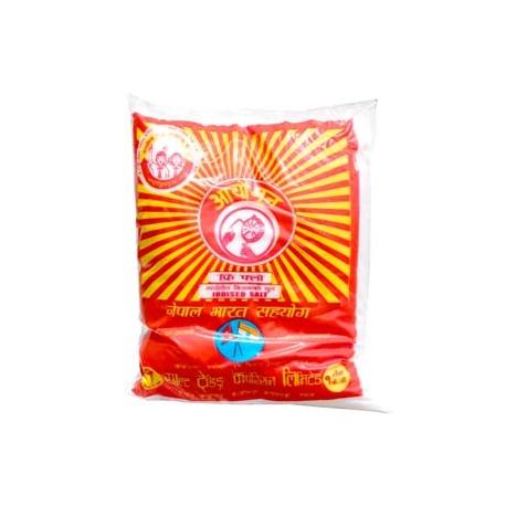 एक किलो नुनको मूल्य ७० रुपैयाँ