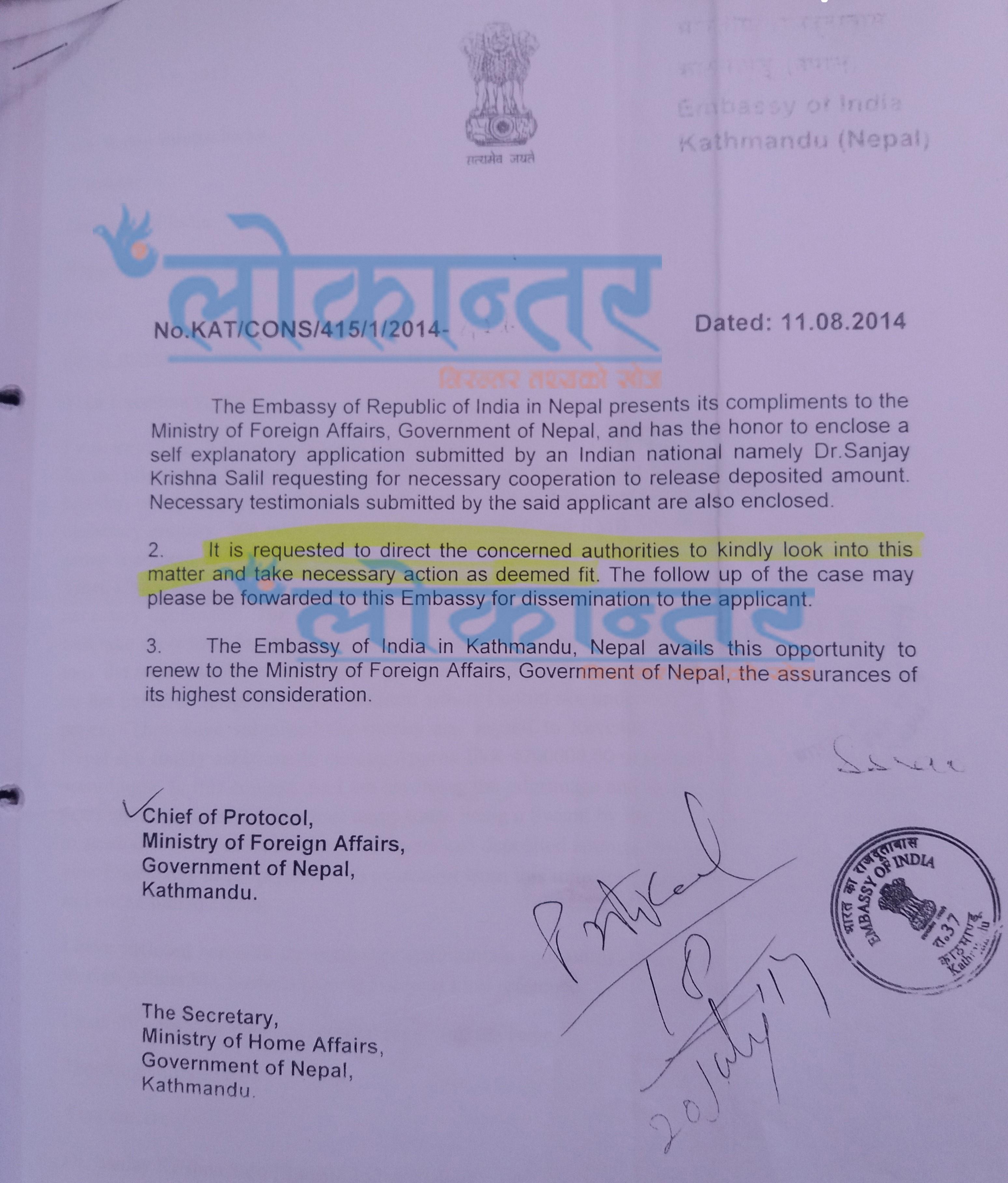 कूटनीतिक मर्यादाको उल्लंघन, भारतीय दूतावासको निन्दनीय हर्कत