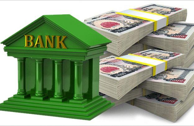 बैंकहरूमा क्लोजिङको 'ह्याङओभर', मध्याह्नसम्म पनि भएन नयाँ आवको काम