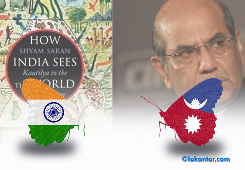 भारतीय कूटनीतिज्ञको स्वीकारोक्ति : नेपालमाथिको हस्तक्षेप सदैव प्रत्युत्पादक