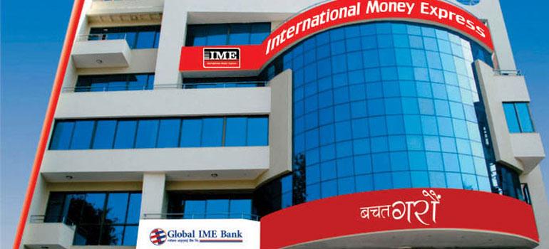 ग्लोबल आईएमई बैंकमा मिसकल बैंकिङ सेवा