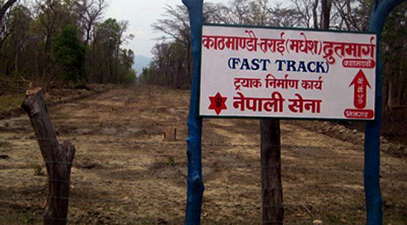 काठमाडौं–निजगढ द्रुतमार्ग : डीपीआर बनाउन ६ कम्पनी छनोट