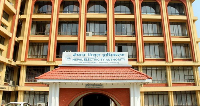 नेपाल विद्युत प्राधिकरणमा यी उम्मेदवारको भयो जागिर पक्का