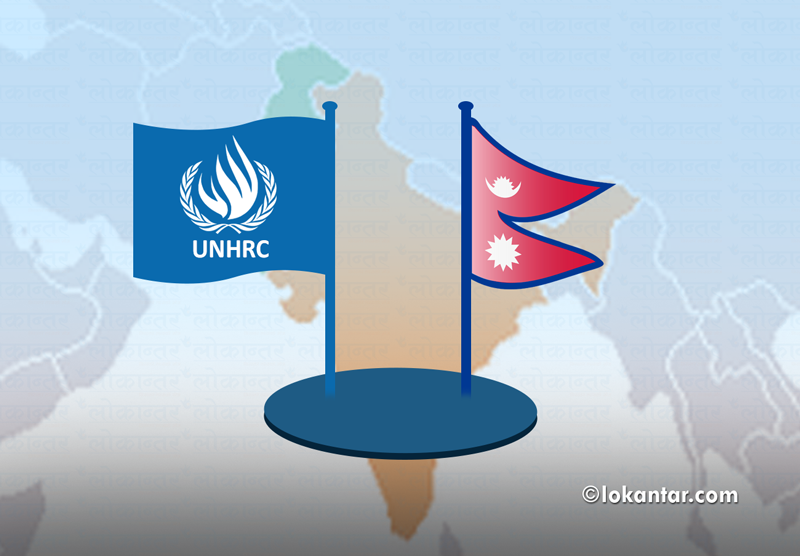 भारत-पाकिस्तान तनाव, सार्कको निष्क्रियता र मानवअधिकार परिषद्मा नेपालको उपस्थिति