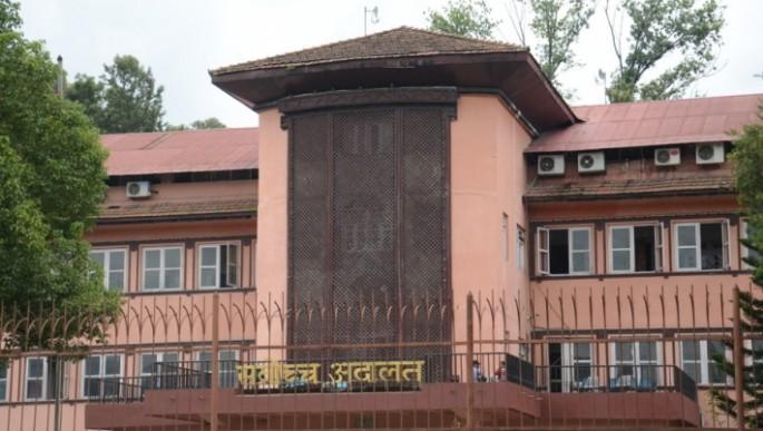 Supreme_Court_Nepal