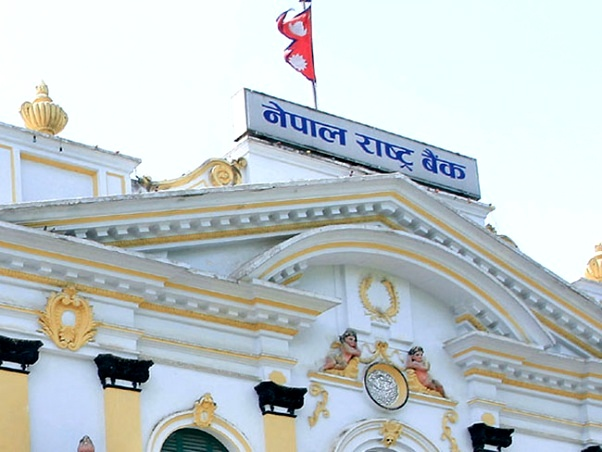 Nepal-Rastra-Bank (1)