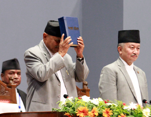 यसरी मनाइँदै छ कर्णाली प्रदेशमा पहिलो पटक संविधान दिवस