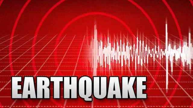 काठमाडौँको डल्लु आसपास केन्द्रबिन्दु भएर भूकम्पको झड्का