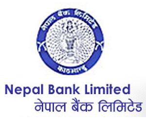 नेपाल बैंकको अन्तिम नतिजा आयो, को कसको नाम निस्कियो? (नामावलीसहित)