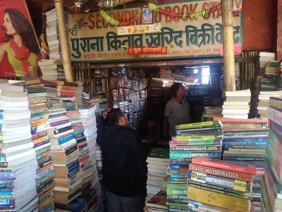 घटेको छैन पुराना पुस्तकको व्यापार, किन्ने र बेच्ने दुवैलाई फाइदा !