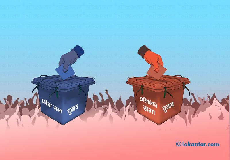 प्रदेशसभा चुनावमा फुपू–भदाबीच प्रतिष्पर्धा, कसले जित्ला चुनाव ?