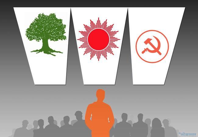 कास्कीमा १९ राजनीतिक दलका १०० उम्मेदवार चुनावी मैदानमा, साझा देखि मसिया पार्टी सम्म !