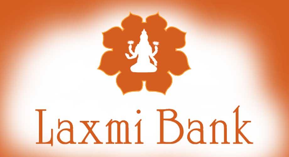 लक्ष्मी बैंकको १० प्रतिशत बोनस सेयर प्रस्ताव