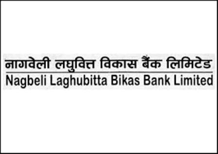 किसान, विजय र नागबेली लघुवित्त विकास बैंकद्वारा लाभांस घोषणा
