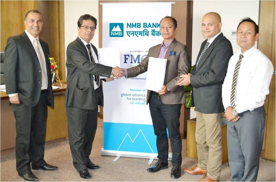 एनबिआइ र एनएमबि बैंकबीच तालिम संचालन गर्ने सम्झौता