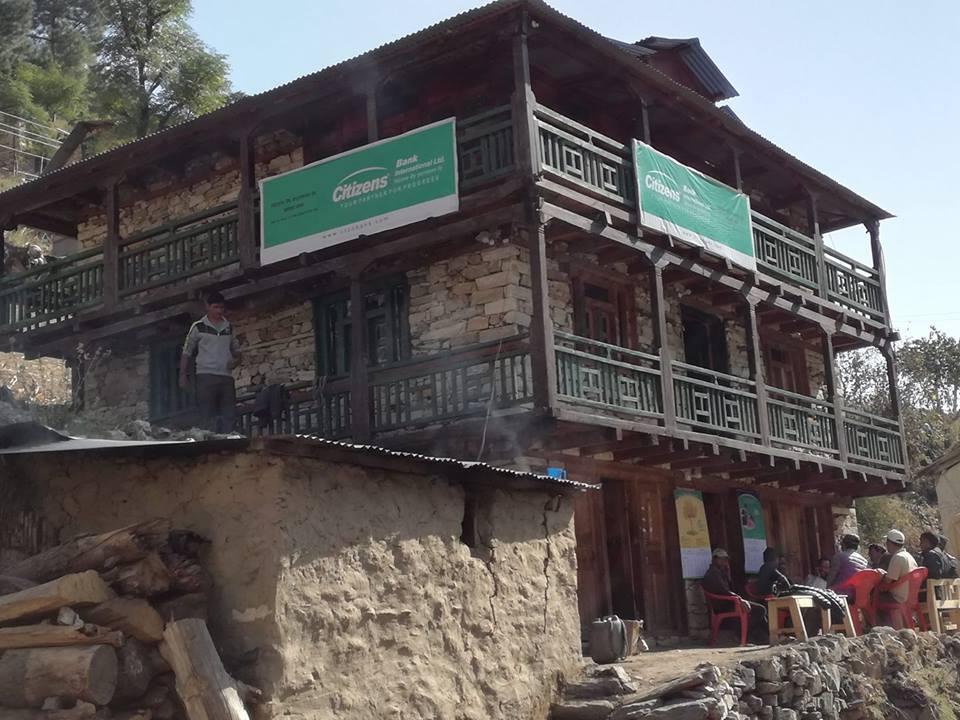 सिटिजन्स बैंक हुम्लाको सर्केगाडमा