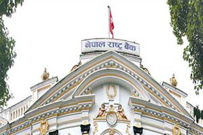 १२७ स्थानीय तह अझै बैंकविहीन : कसैले भाडामा घर नै पाएनन्, कतै खुलेर पनि बन्द !