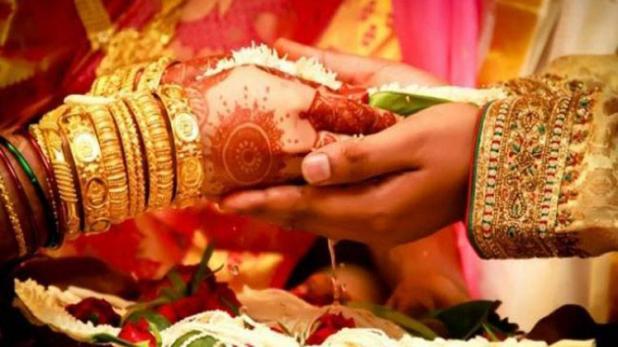 वैवाहिक जीवनलाई सुखी बनाउने उपाय यी हुन्