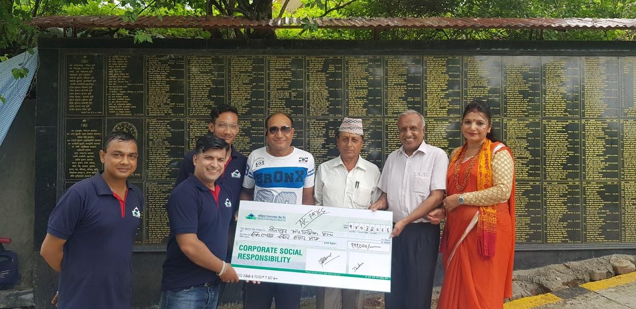 सांग्रिला डेभलपमेन्ट बैंकद्वारा आर्थिक सहयोग हस्तान्तरण