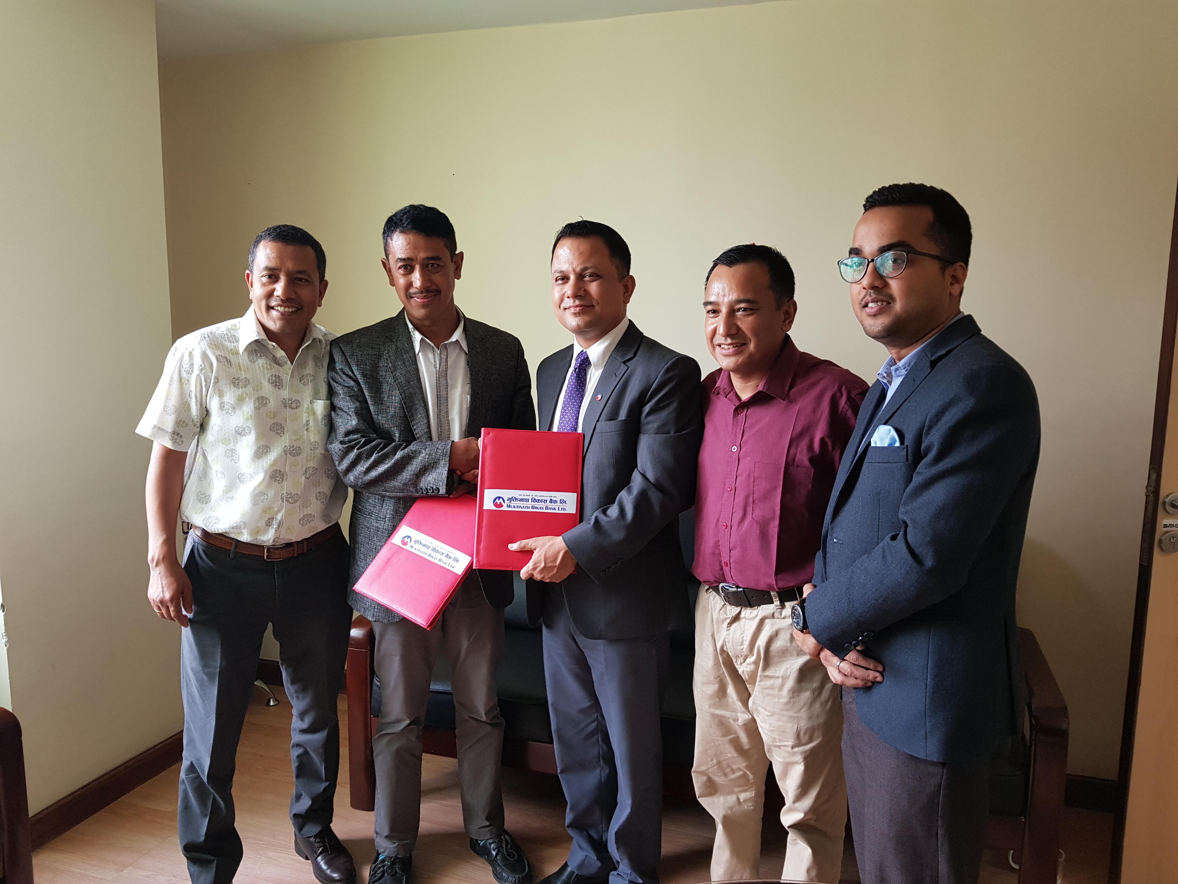 मुक्तिनाथ विकास बैंक ग्राण्डी इन्टरनेशनल अस्पतालबीच सहकार्य