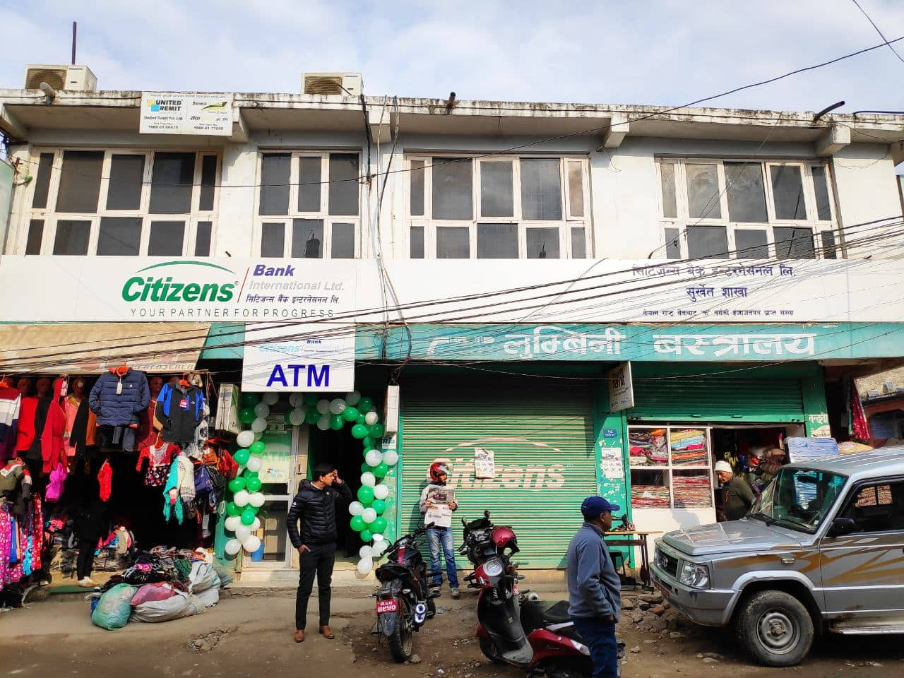 सिटिजन्स बैंकद्वारा कर्णाली प्रदेशको प्रादेशिक कार्यालय सुर्खेतमा स्थापना