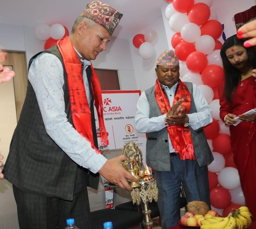 एनआईसी एशिया बैंकको नयाँ शाखा काठमाडौंको टोखामा