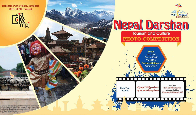 नेपाल दर्शन फोटो प्रतियोगिता हुने, उत्कृष्टलाई २५ हजार