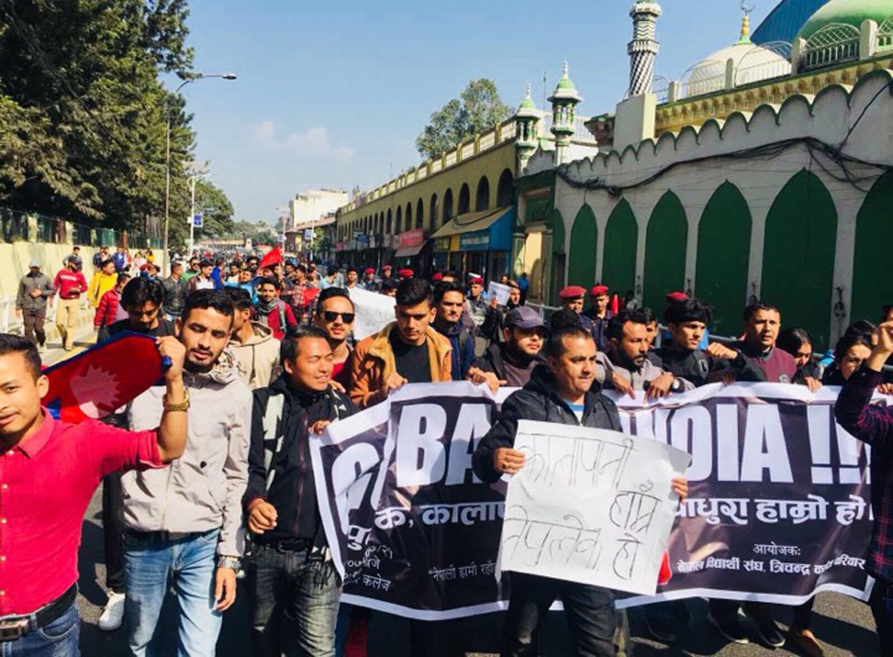 सीमा मिचिएको विरोधमा काठमाडौंमा विद्यार्थीको प्रदर्शन