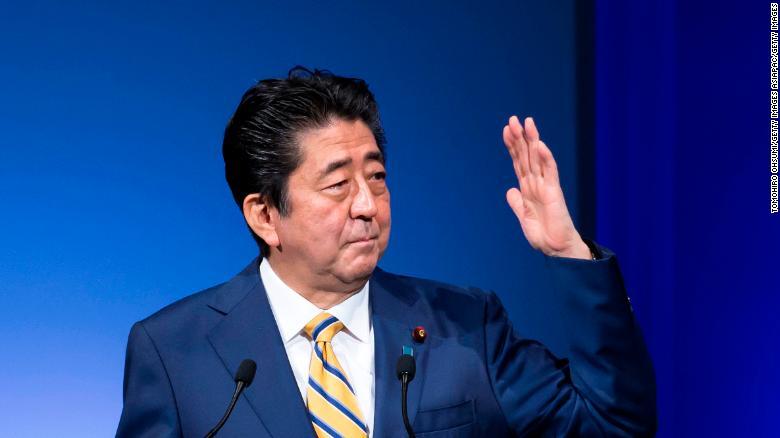 जापानका प्रधानमन्त्रीको अनुरोध – हाम्रो नाम शुद्धसँग भन्नुस्