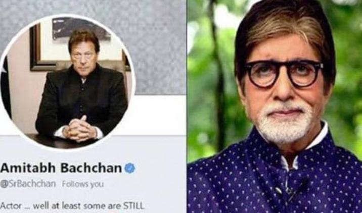 अमिताभ बच्चनको ट्विटर ह्याण्डल ह्याक, इमरान खानको फोटो 'प्रोफाइल पिक्चर'