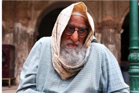 अमिताभ बच्चनको अनौठो रूप, गुलाबो सिताबो फिल्मको फर्स्ट लूक सार्वजनिक
