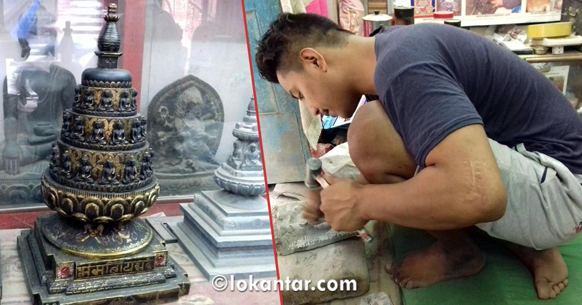 पुर्ख्यौली मूर्तिकला रोजेका २६ वर्षे अनिश : मूर्ति कुँदे, कुदेनन् आधुनिक पेशातिर