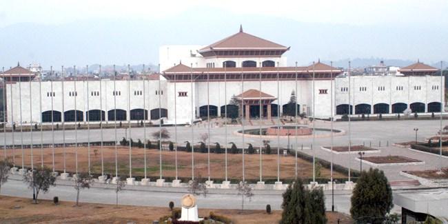संसदमा प्रश्नोत्तर, चारजना मन्त्रीसँग सांसदहरूले प्रश्न गर्ने